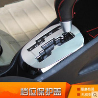 Car Styling Gear Panel Sticker Manual Automatic Style Decoration Cover ABS Chrome Case Suitable For KIA