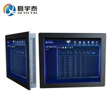 19″embedded tablet pc touch screen pc Resolution1280x1024 with i5 cpu / 2GB RAM 32G SSD desktop/wall hanging