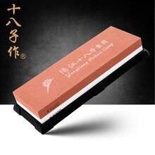 SHI BA ZI ZUO Marca SM-11 Superior Profesional Afilador de cuchillos/Piedra de Afilar/Wetstone con Soporte Antideslizante