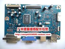 Free shipping 1909 w driver board 4H.0MU01.A00 motherboard decoder board