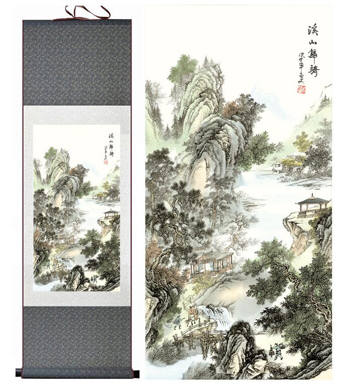 Mountain and river painting Home Office Decoration Chinese scroll painting mountain and River paintingPrinted painting