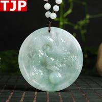 Fine carving Emerald Natural A class Round dragon Jade pendant chain woman men's jewelry pendant
