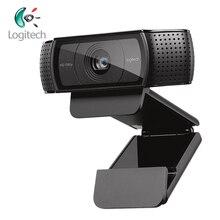 Logitech C920E HD 1080P Веб-камера с автофокусом камера Full HD 1080P видеозвонки со стереозвуком поддержка официальной проверки