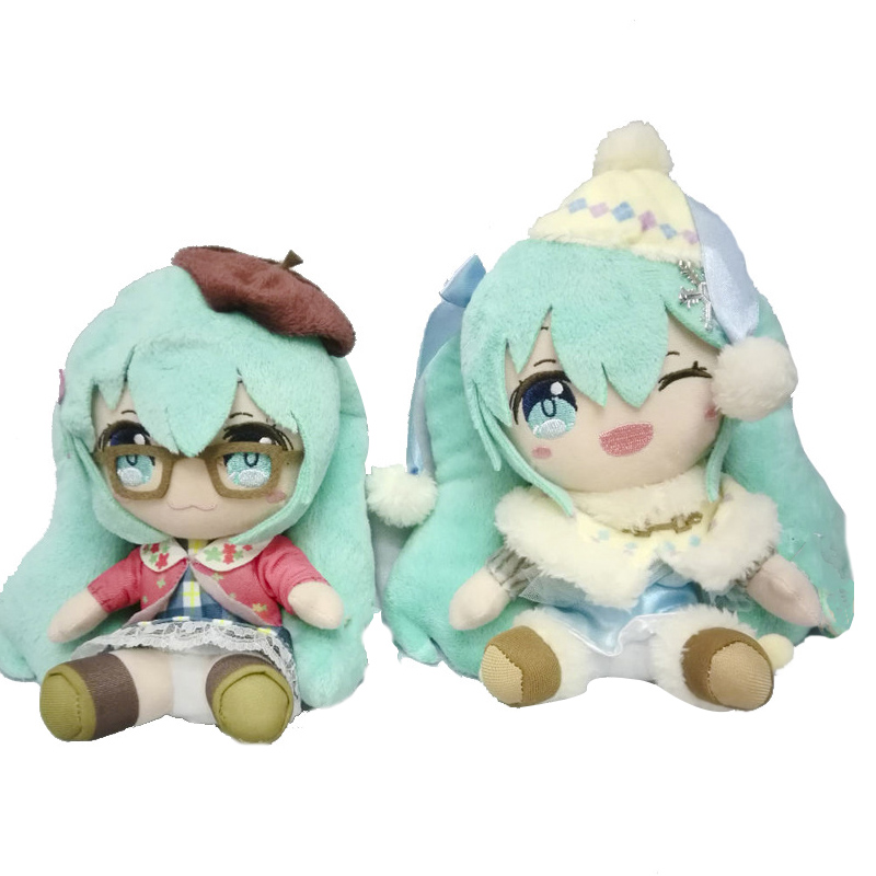 26cm 5 style  VOCALOID Hatsune Miku Snow MIKU with Shawl In Winter Classical Sitting Cosplay Kawaii Cute Plush Toy Doll hatsune miku winter plush doll