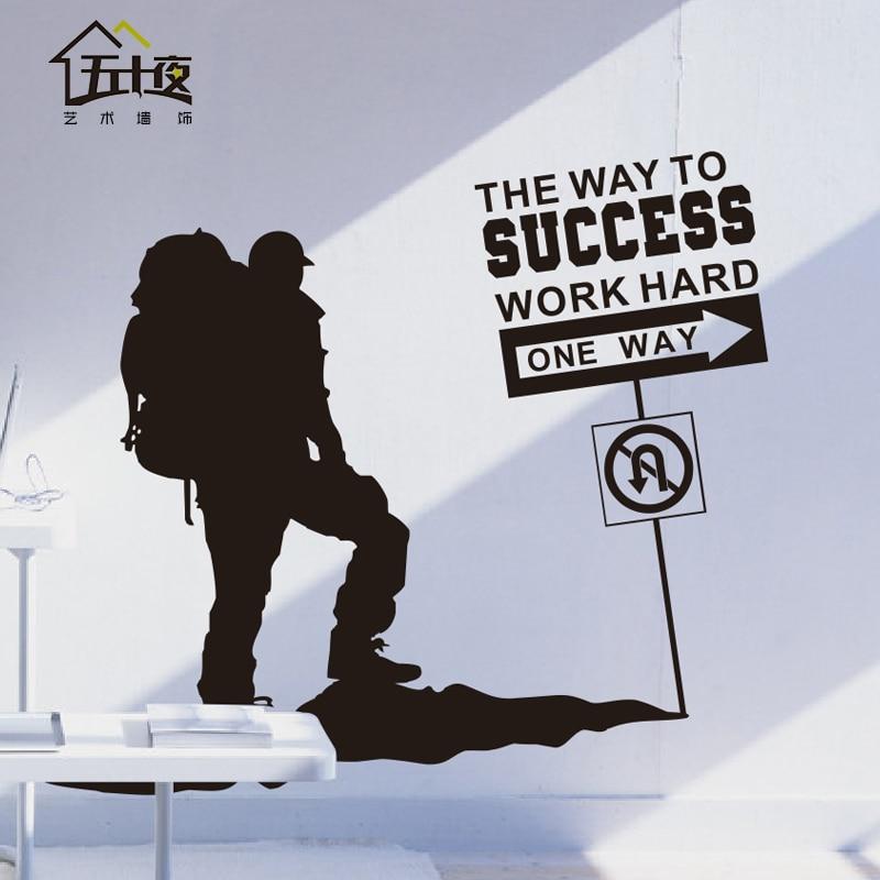 Альпинистская виниловая наклейка на стену офисная мотивация вдохновленная Цитата успех дорожная линия индикатор искусство настенный спортивный плакат украшение спальни