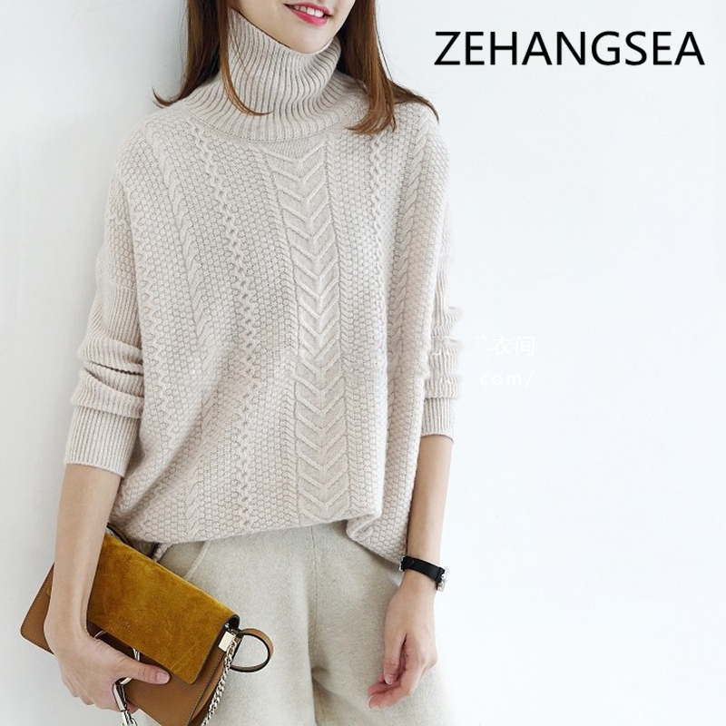 Winter Excessive High quality Cashmere Sweater Feminine Turtleneck Sweater Unfastened Giant Dimension Stable Shade Easy Heat Breathable Informal Sweate