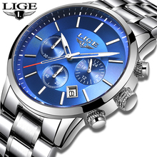 цены на Fashion Watches Mens Luxury Brand LIGE Chronograph Men Sports Watch Waterproof Full Steel Analog Quartz Watch Relogio Masculino  в интернет-магазинах