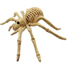 Lifelike Horrified Vivid Spider Skeleton Model Toy Creative Frightening Realistic Toy for Decoration Halloween Gift(China)