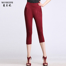 2017 new brand Harem Pants Women With Pockets Black Color Plus Size Trouser Female New Fashion Hip waist capris pants S-4XL