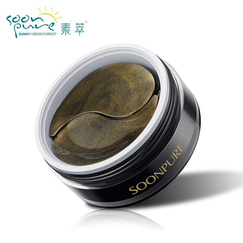SOON PURE Black Gold Aquagel Collagen Eye Mask Ageless Anti Wrinkle Eye Bags Dark Circles Puffy Eyes Whitening Skin Care Face 2