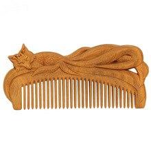 1 шт. эксклюзивная ручная резная расческа из сандалового дерева для волос, профессиональные массажные расчески для лисы, щетка для волос, инструменты для укладки, подарок для лечения