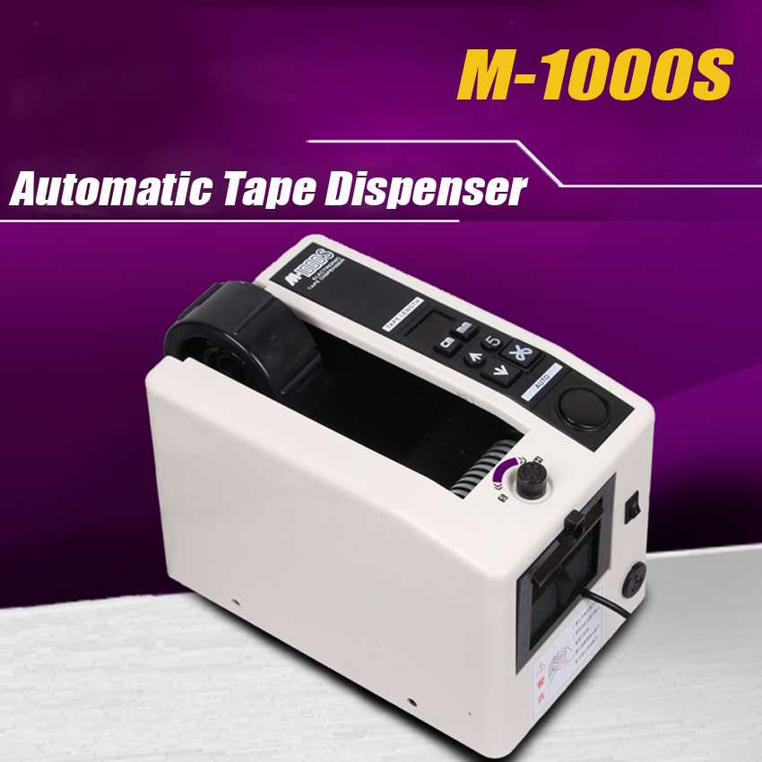 цена на M-1000S 110V/220V Automatic packing tape dispenser Tape adhesive cutting cutter machine High Precision
