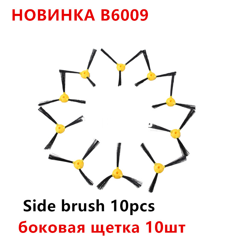 (For B6009) Spare Parts Pack for LIECTROUX  Robot Vacuum cleaner, Including Side Brush x 10pcs upgraded side brushes for robot vacuum cleaner xr510 xr210 original spare parts replacement for robotic cleaner 10 pcs pack