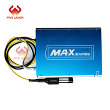 MFP-20W 20w Max fiber laser source tube for marking machine