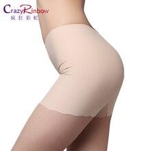 new female seamless legging safety pants shorts casual women's summer pants  briefs panties boyshort Mid-Rise