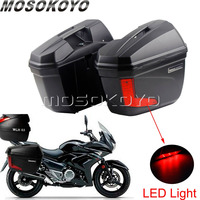 Светодиодный индикатор поворота света мотоцикла 23L боковой корпус Touring Pannier коробка боковой груз для Suzuki Yamaha Honda BMW Универсальный