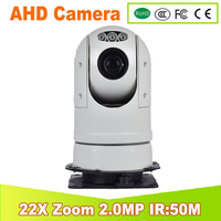 YUNSYE Police High Speed PTZ Camera 22X Full HD Mini AHD PTZ Camera With 22x Zoom