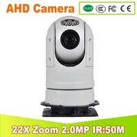 YUNSYE Police High Speed PTZ Camera 22X Full HD Mini AHD PTZ Camera With 22x Zoom