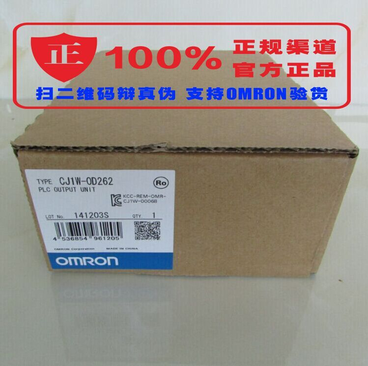 Free Shipping   NEW PLC Programmable Output Module CJ1W-OD262