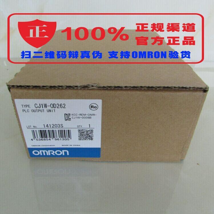 Livraison gratuite module de sortie programmable OMRON PLC CJ1W-OD262Livraison gratuite module de sortie programmable OMRON PLC CJ1W-OD262