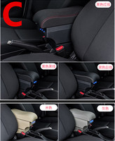 For Kia Picanto Armrest box central Store content Picanto armrest box with cup holder ashtray with USB interface