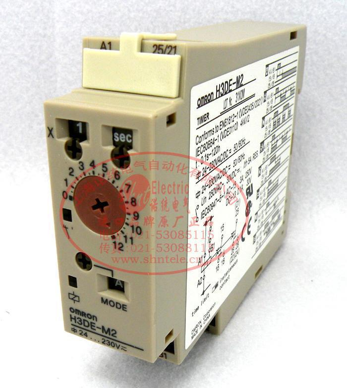 Free Shipping 1pcs/lot Original   time relay H3DE-M2 24-240VAC / DC small amount of cash  цена и фото