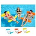 Новый летний плавающий водный гамак  плавающий шезлонг  надувная плавающая кровать  пляжный бассейн для отдыха  поплавок  кресло для детей и...