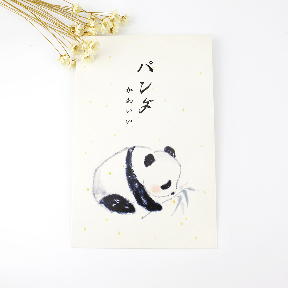 30pcs/pack Japanese Kawaii Postcards Walking in the Zoo Chinese Painting Panda Animals Message Cards Message Gift Cards Paper 3d laser cut pop up greeting cards happy birthday postcards vintage chic retro peacock thank you gift message cards for girl