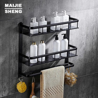 Maijiesheng Pure black Bathroom shelf black double layer bathroom corner shelf bathroom holder showe room bathroom accessories