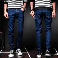 5c4ade7f31b6c High Quality Korean Strech Jeans For Men Regular Fit Jeans Men Long Pencil  Trousers Mens Dark