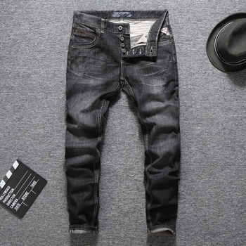 Italian Designer Men Jeans Fashion Streetwear Black Gray Color Slim Fit Buttons Classical Jeans Balplein Brand Jeans Men Pants - DISCOUNT ITEM  59% OFF All Category