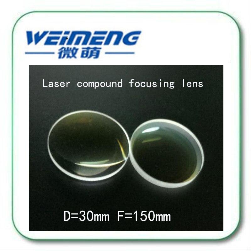 Weimeng tout nouveau diamètre: 30mm F = 150mm JGS1 quartz 1064nm AR laser composé focalisation lentille miroir verre optique pour machine laser