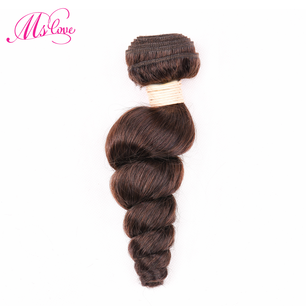 Ms Love Hair #2 Dark Brown Loose Wave Bundles 1 piece Non Remy Brazilian Human Hair Extensions 100 Gram Free Shipping ...