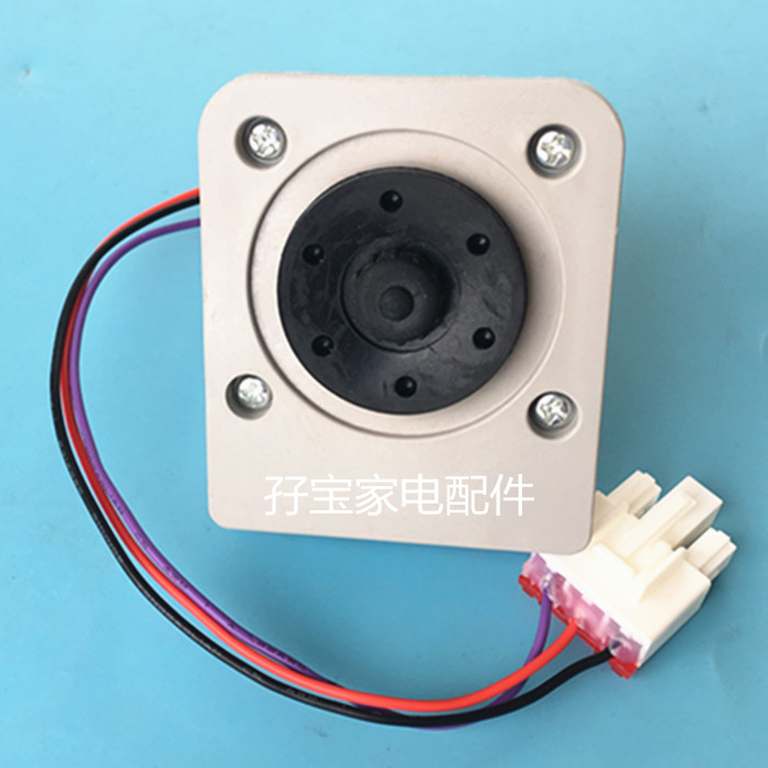Image 4 - Applicable TCLrefrigerator fan motor KBL 48ZWT05 1204 DC12V 4W 1450r/min CW W29 11 3059900028 1204B motor parts-in Refrigerator Parts from Home Appliances