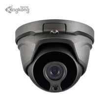 Kingkonghome 48v POE IP Camera 1080P 720P 960P IP67 Waterproof Outdoor Security IR Night Vision Surveillance onvif metal ip Dome
