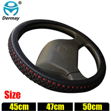 DERMAY 45cm 47cm 50cm Outer Diameter Steering Wheel Covers Silk Leather For Car Bus Truck Auto Steering-wheel Cover