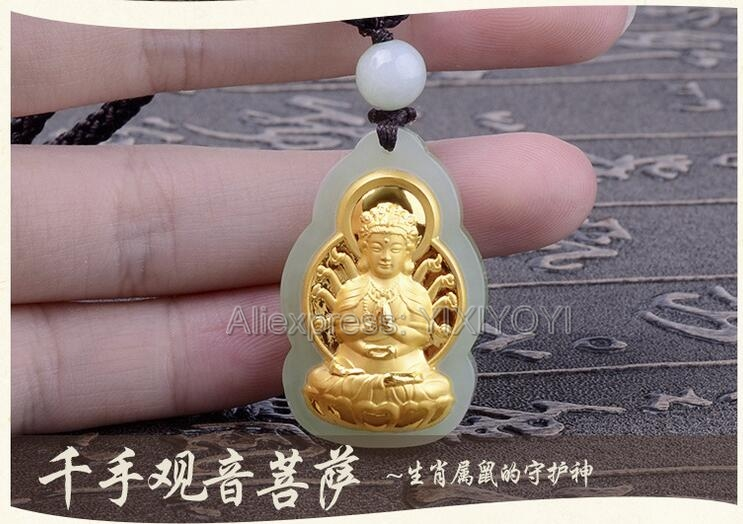 Natural White Hetian Jade + 18K Solid Gold Inlaid Chinese Thousand-Hand GuanYin Lucky Amulet Pendant +Free Necklace Fine JewelryNatural White Hetian Jade + 18K Solid Gold Inlaid Chinese Thousand-Hand GuanYin Lucky Amulet Pendant +Free Necklace Fine Jewelry