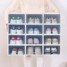 Домашняя креативная складная коробка для хранения ящиков 6 шт. прозрачная портативная экологическая многоцелевая Пылезащитная коробка для обуви
