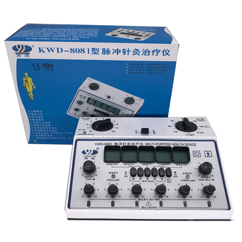 KWD-808I Multi-Purpose Health Device Pulse acupuncture treatment Massage instrument 85V-265V persistent rhinitis treatment innovative health products