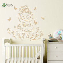 YOYOYU Vinyl Wall Decal Cute Cartoon Little Ballerina Girl Kids Room Art Home Papel De Parede Para Quarto Stickers FD430 цена и фото