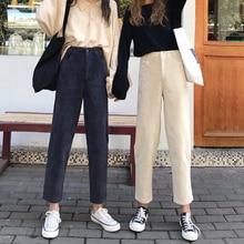 3 colores Mihoshop Ulzzang Corea mujeres moda ropa invierno alta cintura  PANA suelta recta estudiante pantalones Chic c3782bffaa68