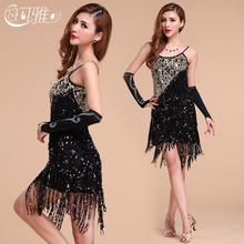 2017 New Latin Dresses Latin Dancewear Sexy Plus Size Salsa Dress Tassel Sequin Costumes Silver Black Blue Red Latin Dance Skirt