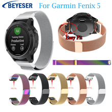 For Garmin Fenix 5 Metal stainless steel milanese fashion Watchband for Garmin Fenix 5 Quick Release easy fit Bracelet wristband