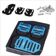Universal Blue and Black Non-Slip Car Pedal Cover Set Kit Car Pedal Brake Pedal Clutch Pedals Pad Cover(China)