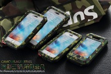 Luxury armor Anti knock camouflage Metal Aluminum mobile phone bag case For iphone 7 SE 4S