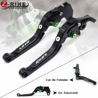 CNC For Kawasak Motorcycle Brake Levers Adjustable Folding Extensible Clutch For Kawasaki ZX6R 636 2007 2016