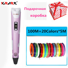 IGRARK 3D Printing Pen DIY 3D Drawing Printer Pen with ABS filament Best for Kids 3D Painting Birthday Christmas Gift Present 2017 new 3d pen diy 3d printer pen drawing pens 3d printing best for kids with abs filament 1 75mm christmas birthday gift uk
