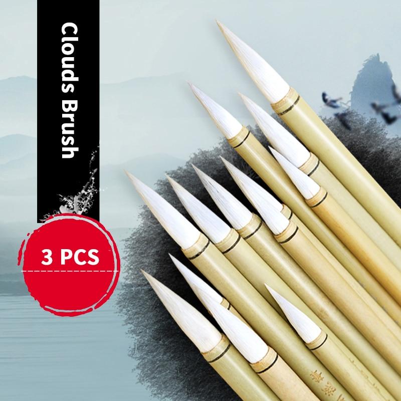 BGLN 3Pcs Chinese Freehand Painting Brush Set Calligraphy Pen Clouds Writing Drawing Brush School Student Art Supplies кольцо modis modis mo044dwcmfw6