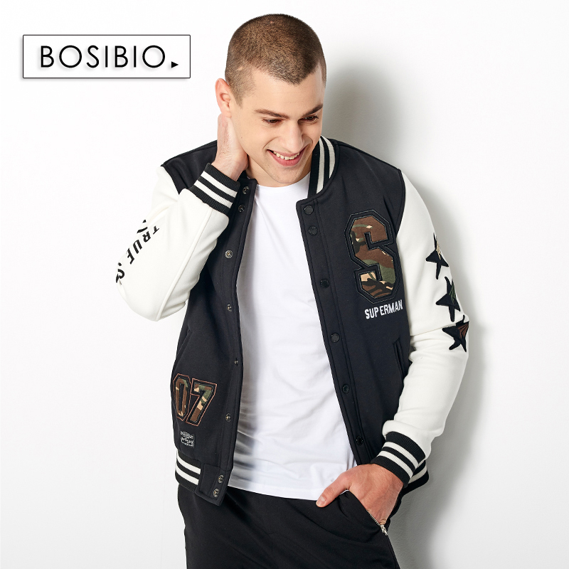 Mens Baseball Jacket 2017 Spring Autumn College Uniform Casual Stand Collar Black Cotton Male Overcoat High Quality 8021