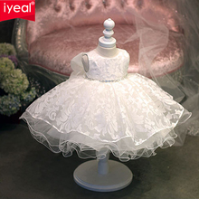 IYEAL Princess Girls Baby Dresses for Birthday Party Kids Girls Sleeveless Lace Ball Gown Baptism Vestido Infantil for 1-8 Years bbwowlin baby girl dresses suits vestido infantil for 0 2 years kids christmas birthday party 9071